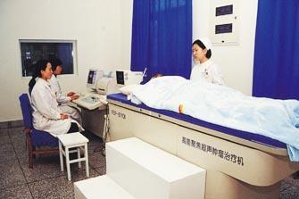 高能聚焦超生肿瘤治疗机